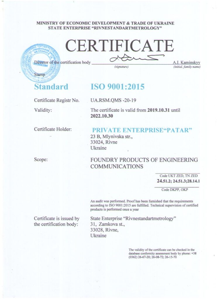 Certificate ISO 9001 2019-2022